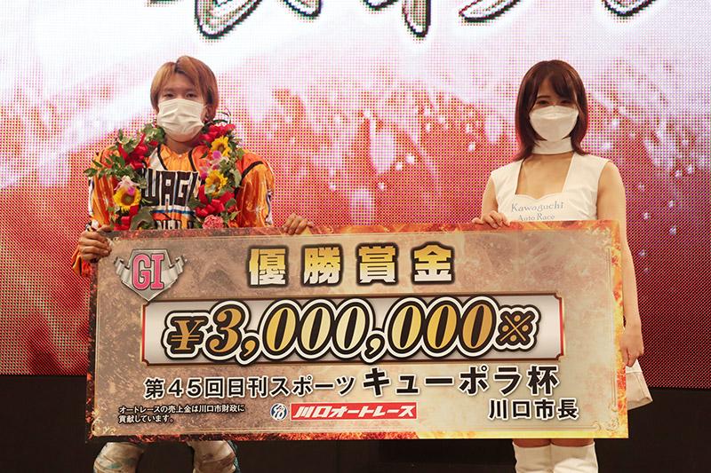 GⅠ第45回日刊スポーツ キューポラ杯 鈴木 圭一郎選手(2021/8/29)